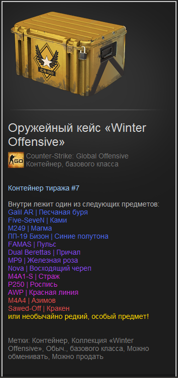 Cs go free key swap cs go trade kill